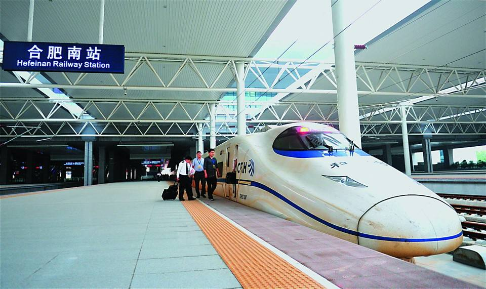 """合肥基本形成""""米""""字形高铁网络 与全国28个省会有列车直达"""