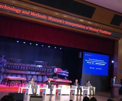 国际博协乐器专委会首次