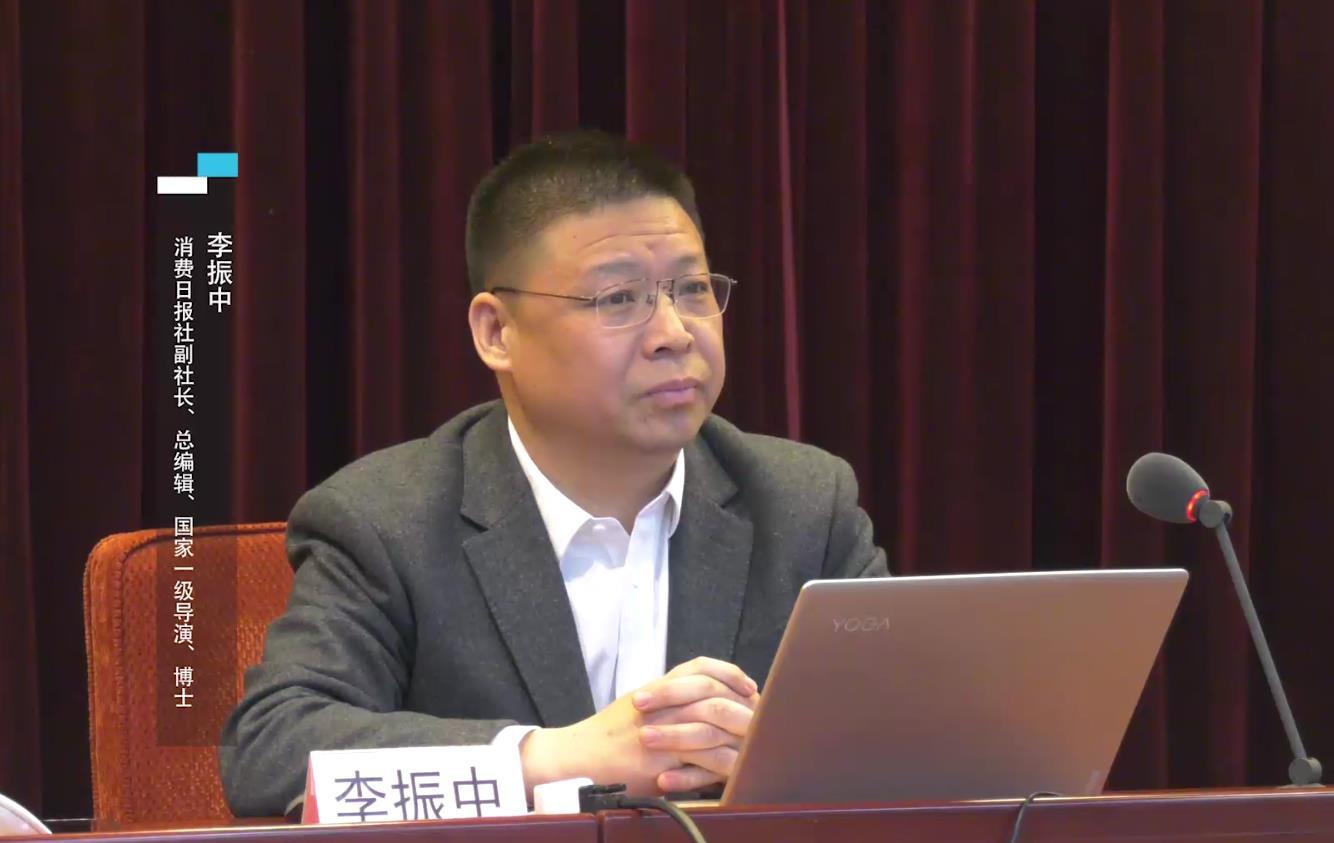 """李振中走进民进讲坛做""""如何写好新闻宣传稿件""""专题讲座"""