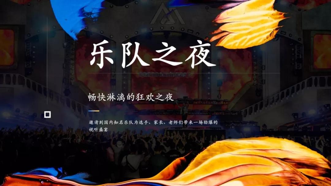 2019全国数字音乐大赛总决赛报名流程公布!终局之战启幕!
