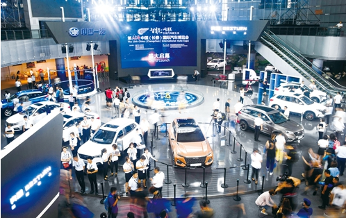 第十五届中国(长春)国际汽车博览会在长春国际会展中心开幕