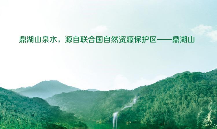 鼎湖山泉「8L一次性桶装水」上市引领新的饮水革命消费
