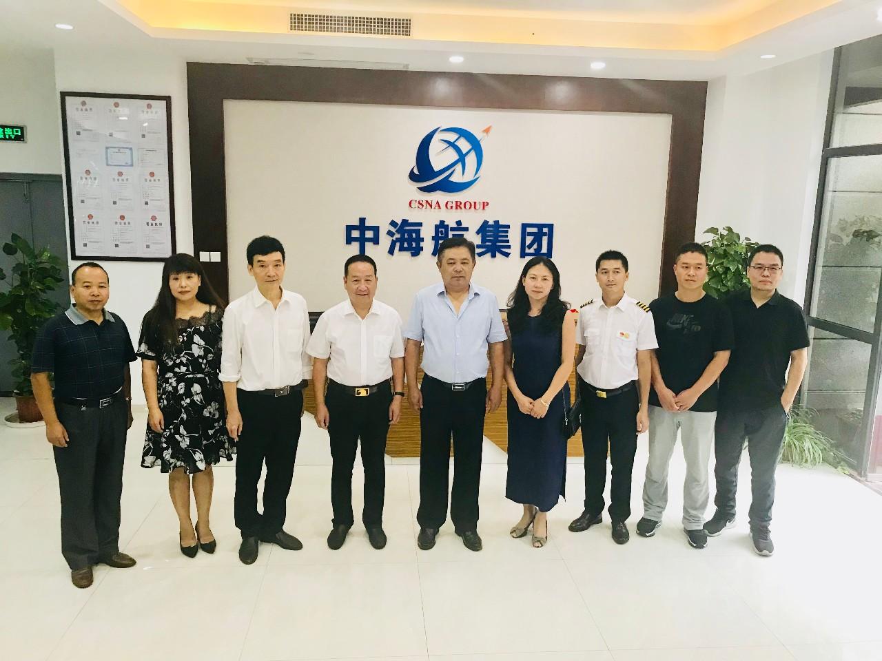 石家庄九八代表团与厦门中海航合作座谈会在厦举行