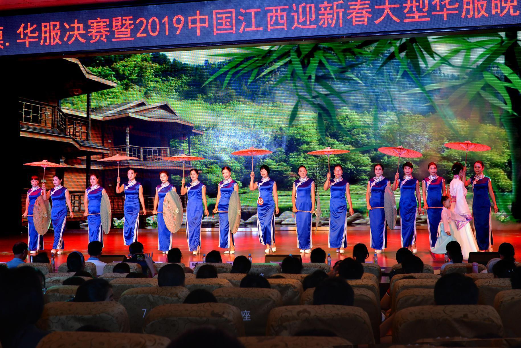 2018首届中国超模华服大赛决赛在宜春圆满收官