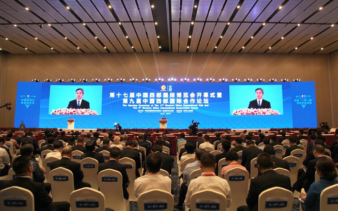 """首次""""一城双展"""" 第十七届中国西部国际博览会在成都开幕"""