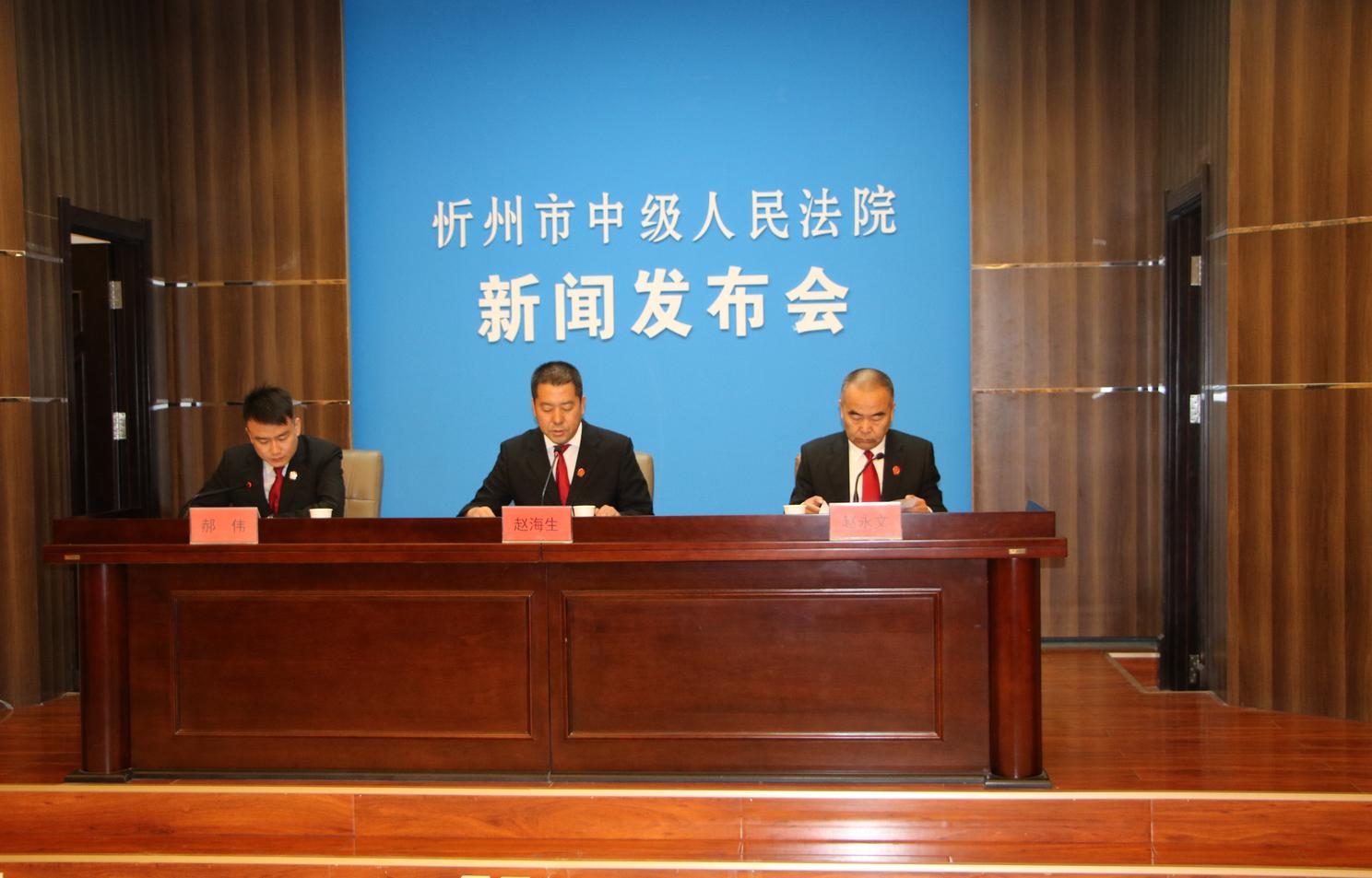 """忻州市中级人民法院""""执行攻坚飓风行动""""进行中"""