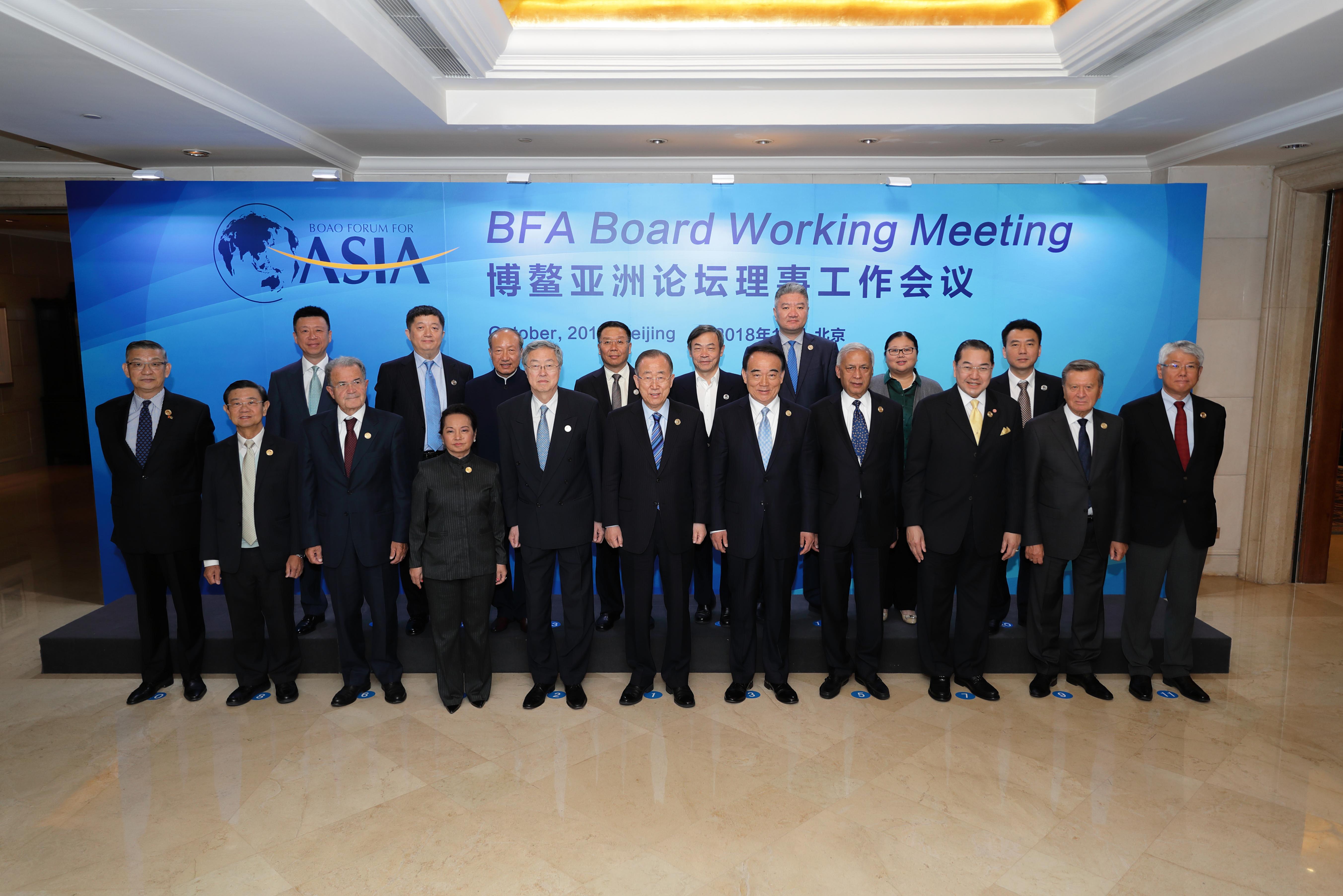 李保芳:以更高站位更大责任,长期支持博鳌亚洲论坛