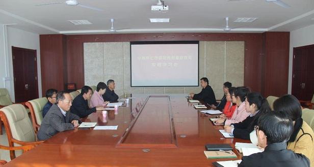 山西怀仁市委宣传部召开党风廉政教育专题学习会