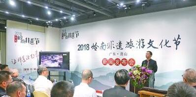 """2018岭南非遗文化节""""花开""""连山 展示50项非遗项目"""