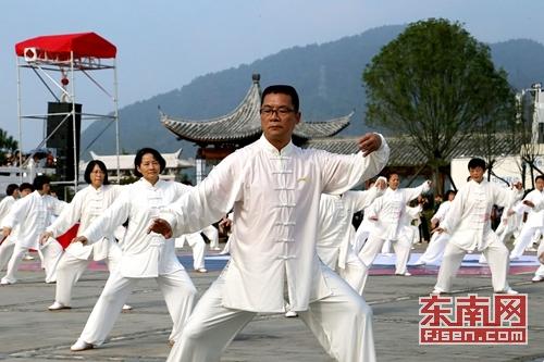 福建省顺昌县:弘扬混元太极文化 倡导全民健身运动