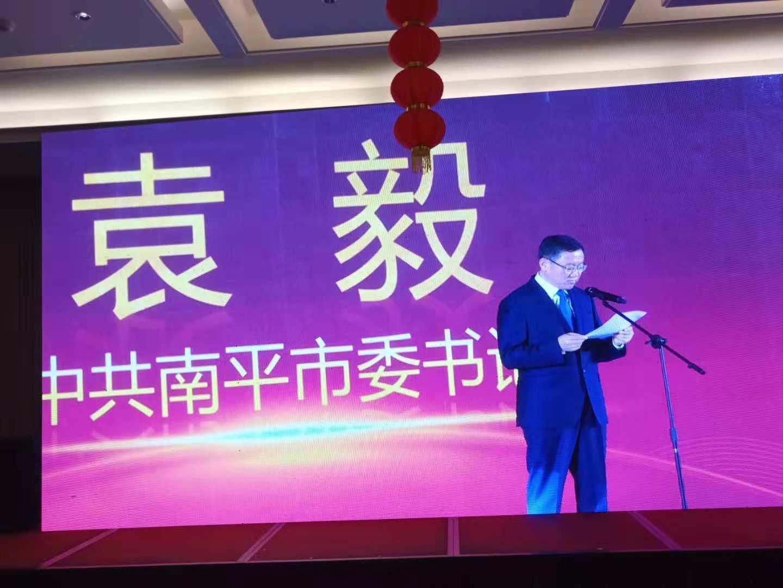 第十四届中国茶业经济年会聚焦茶产业的未来