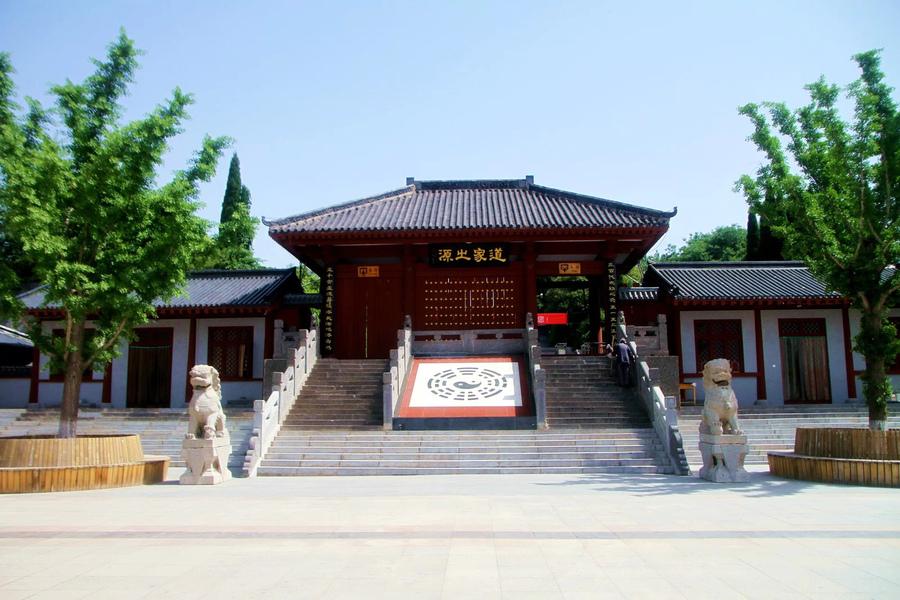 灵宝函谷关历史文化旅游区