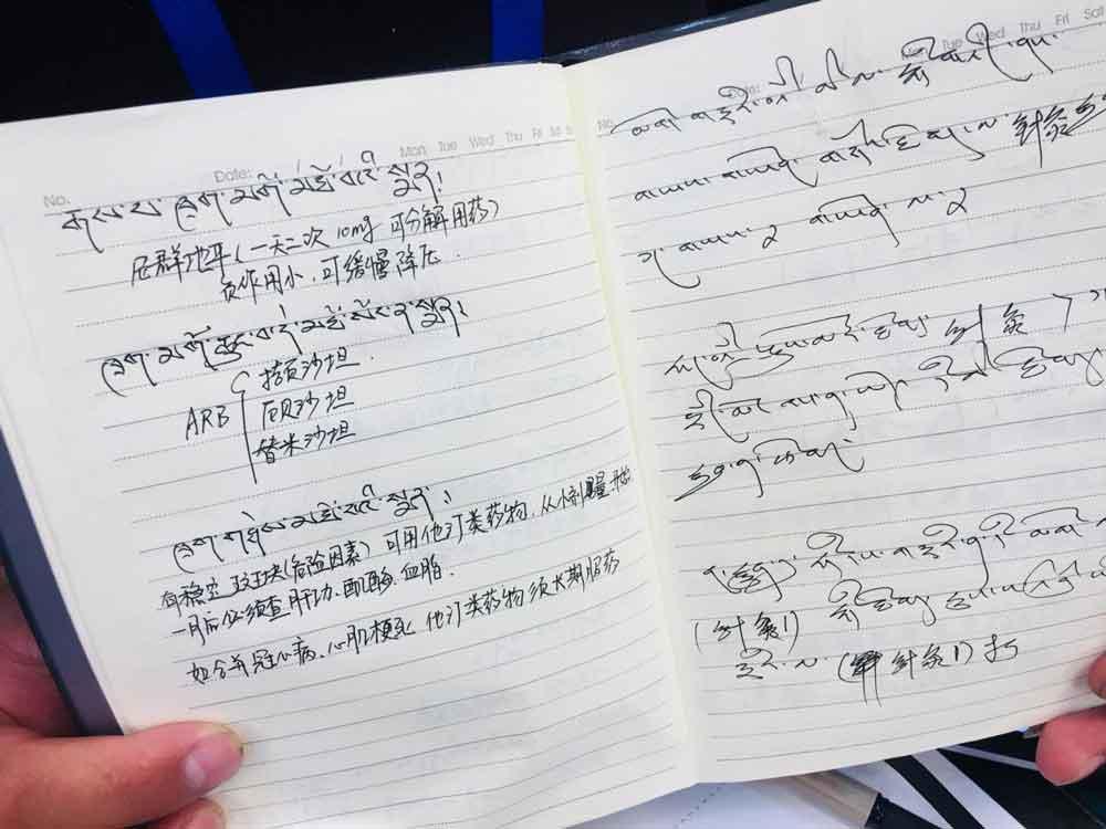 60岁村医一开口就泪奔全场!这篇文章为中国乡村医生而发!