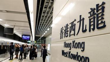 广深港高铁香港段开通两个月 日均乘客量逾5万人次