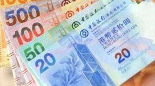 香港2018新系列钞票即将市面流通