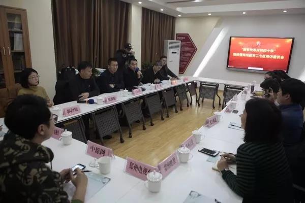"""郑州市教育事业跑出优质均衡""""加速度"""""""