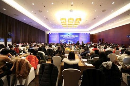 北京四海加年助力华夏健康幸福工程启动