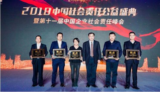 """东风公司获评""""卓越责任企业奖""""等多项荣誉"""