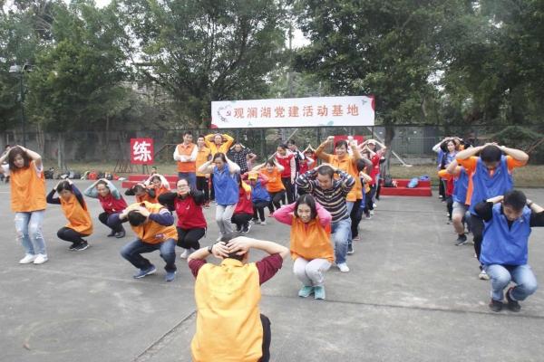 观澜街道组织开展党员志愿者拓展训练学习营活动