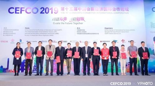 无锡市会展办组团参加第十五届中国会展经济国际合作论坛