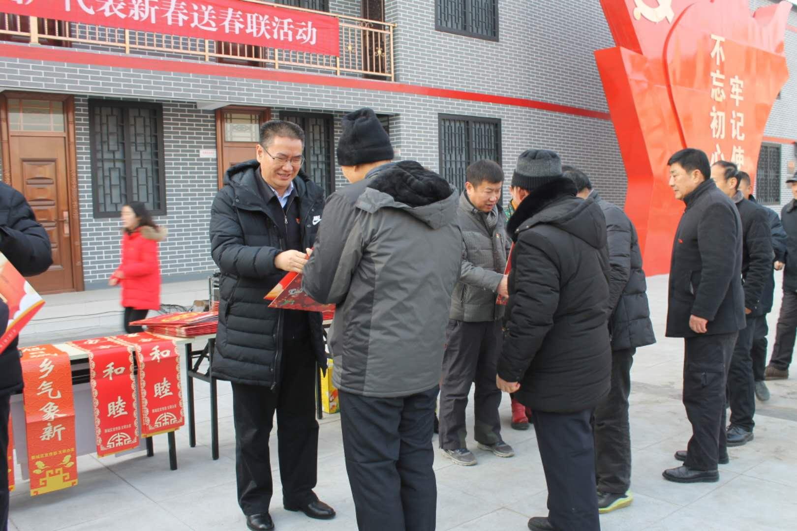 漯河市郾城区开展送春联活动