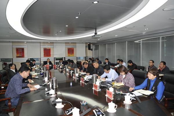 内蒙古自治区生态环境厅召开党组理论学习中心组(扩大)第2次专题研讨交流会