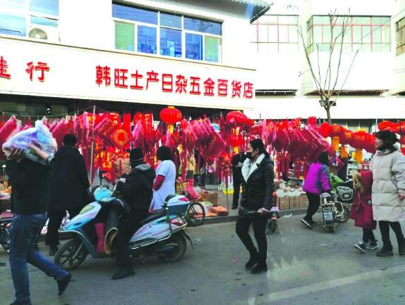 吃喝玩乐阳曲的春节故事