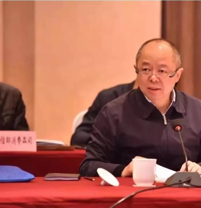 王江平出席2019年全国消费品工业工作座谈会
