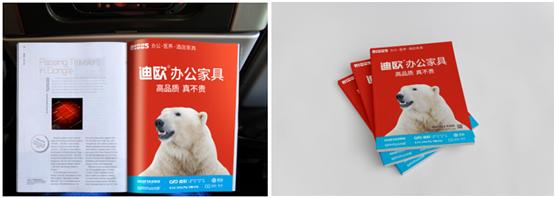 22年迪欧 | 办公家具变革者,全新品牌战略发布纪实 时间:2019-04-03 14:16:37来源:中国网