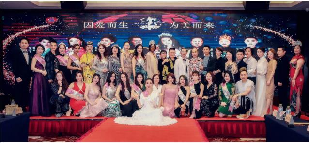 34届世界夫人大赛(东盟 广西)赛区极速3D发布会在南宁举行