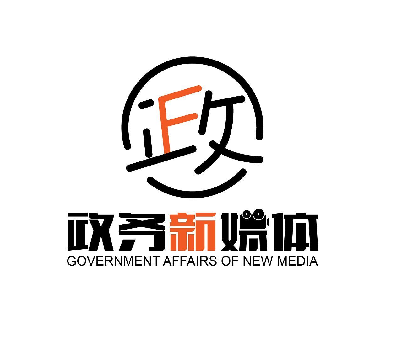"""国办:政务新媒体强制要求群众点赞将被""""单项否决"""""""