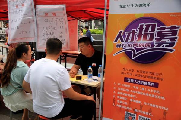 河南郑州文化路街道办事处招聘会:搭建就业平台 实现稳定就业