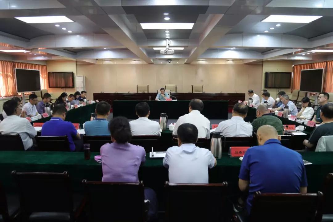 乔欣副厅长主持召开内蒙古自治区司法厅2019年第二十次周工作例会