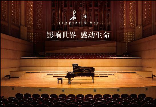 """在世界的舞台,奏响辉煌之声——长江钢琴,用实力和品质刷新""""中国钢琴""""国际新形象"""