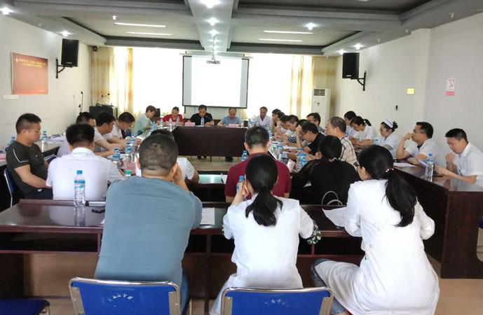 江西省新余市分宜县中医专科联盟启动会在分宜县中医院圆满召开