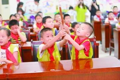 武汉市青少年暑假 社区托管项目启动