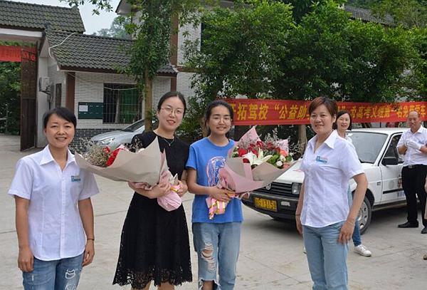 涪陵五中三位同学高考第一 获得开拓驾校免费学车奖励