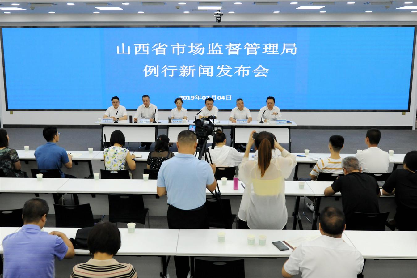 """山西省市场监管局""""重拳出击"""" 全力保障""""二青会""""食品安全"""