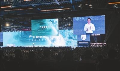 武汉开发区人工智能科技园亮相百度AI大会 多家人工智能领军企业入驻车都