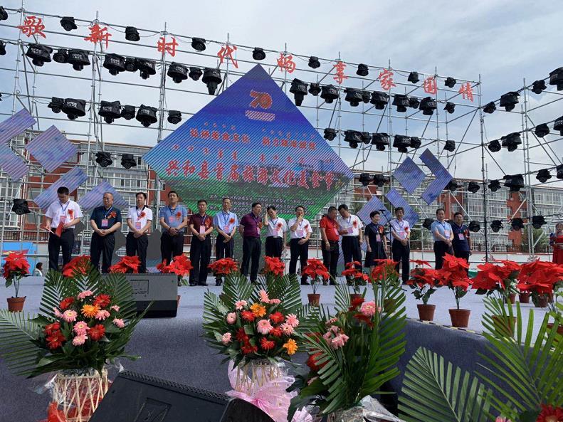 内蒙古兴和县首届旅游文化美食节开幕
