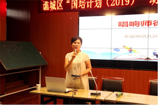 亳州谯城:全面启动民生工程幼儿教师全员培训工作