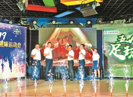 云南省全民健身社区运动会 5人制足球赛正式启动