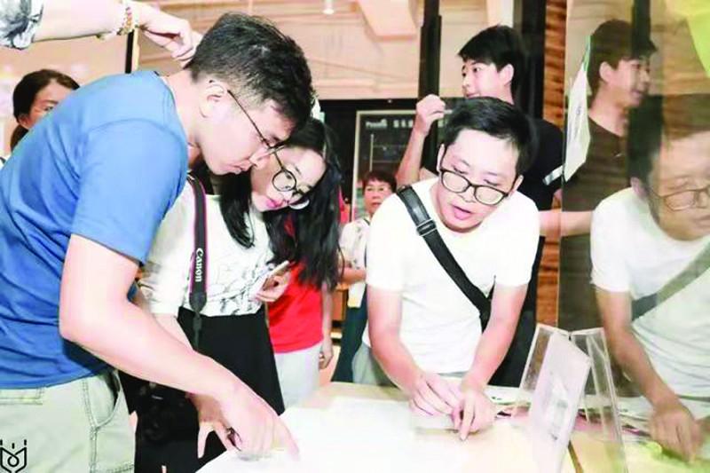 """""""中国国际焙烤展·广州站论坛""""举办"""