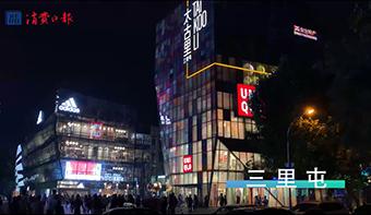"""商旅文体融合 带动北京""""夜经济""""多元发展"""