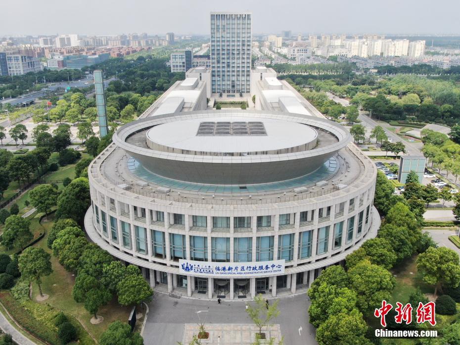 上海自贸区临港新片区行政服务中心揭开面纱