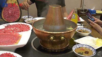 国庆期间旅游消费——北京降温了,来顿火锅暖暖