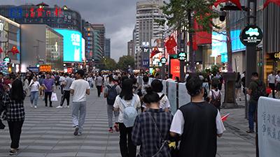 国庆期间旅游消费——杭州