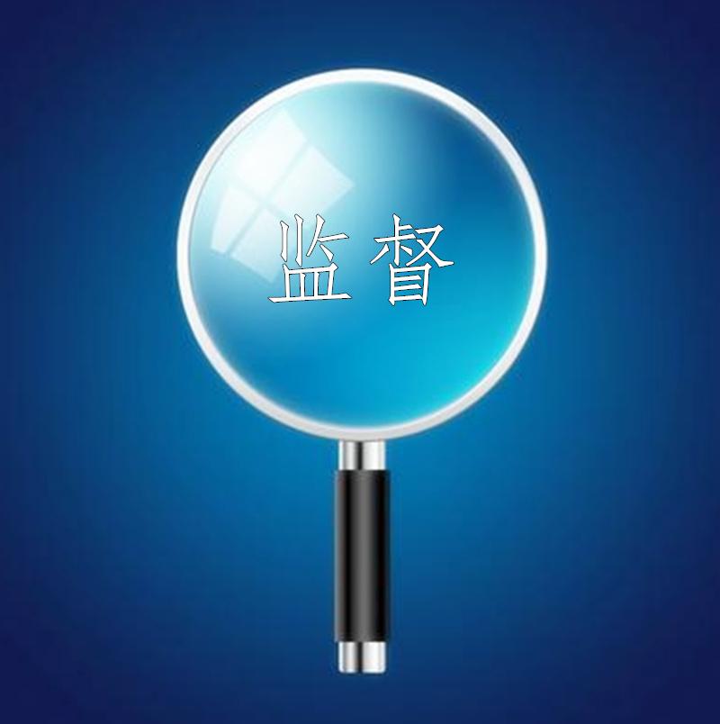 """杭州:""""家门口的监委""""让监督有效覆盖"""