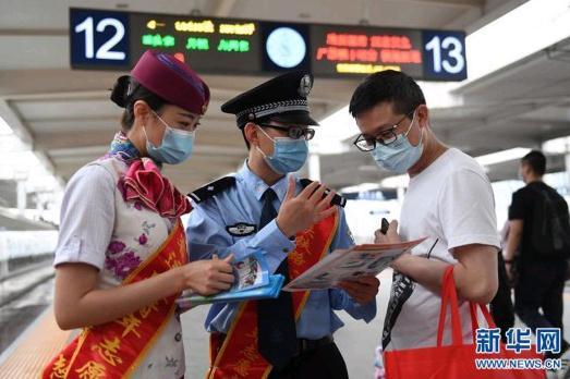 重庆铁路开展宣传活动助力旅客安全出行