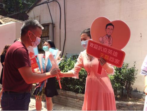 北京中医王磊抗疫一线挽救89人 创造零死亡奇迹